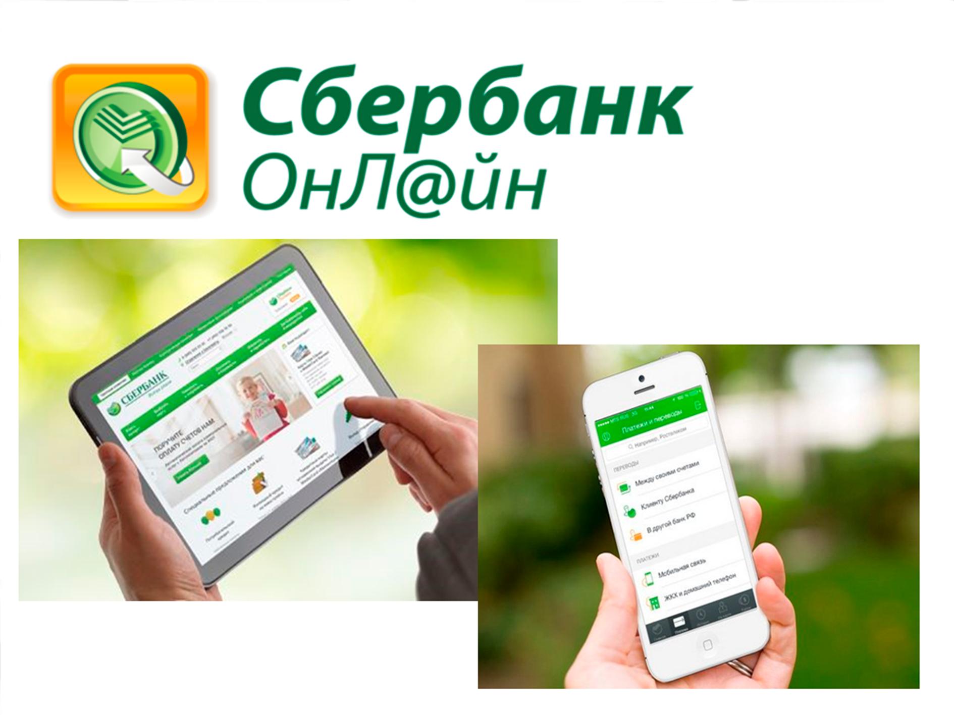 Ленинград, открытки онлайн банк